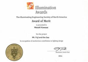 2011 IES Award of Merit.jpg