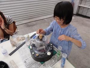 blog_DSC02382.jpg